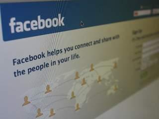 Facebook_homepage_20120524095634_JPG