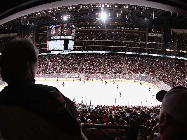 phoenix coyotes arena v - photo #28