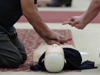 Could you perform CPR in an emergency?