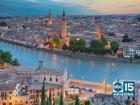 AAA Travel: Beautiful trip to Italy