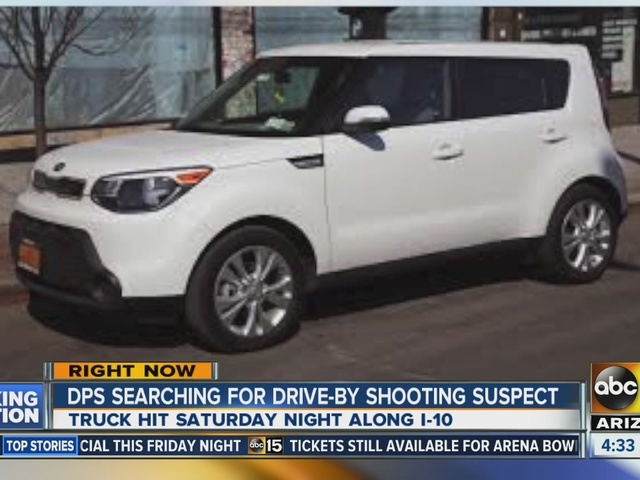 DPS searching for I-10 drive-by shooting suspect