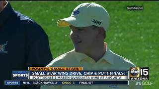 WOW: Ex-Small Star wins competition at Masters