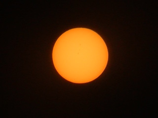 Total Solar Eclipse 2017 from Phoenix