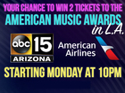 ENTER TO WIN a trip to the AMAs!