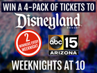 Enter to win Disneyland tickets!